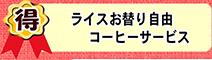 menu_img_uma_ico_description